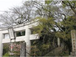 ①斉明天皇御陵跡(恵蘇八幡宮)