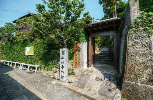 ③亀山社中記念館
