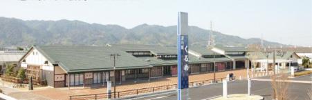 ④道の駅 くるめ